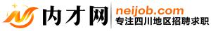 荣县内才网